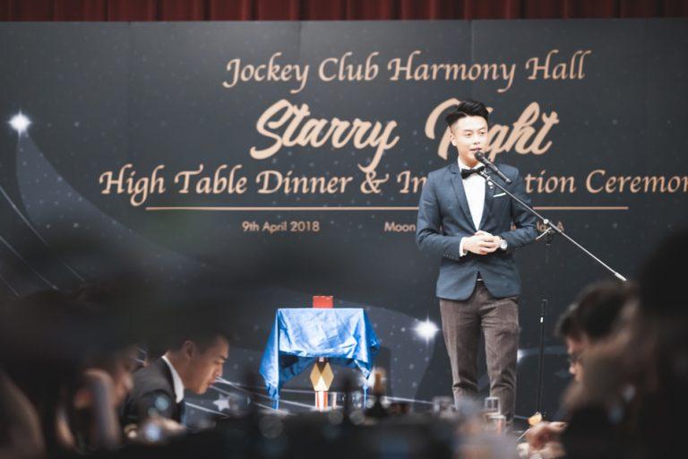 香港魔術師